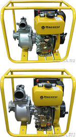 Мотопомпы дизельные типа МП-Д